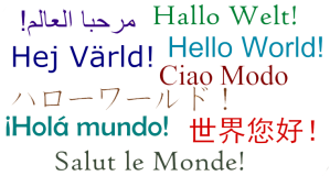 Hello_World_In_Several_Languages_3